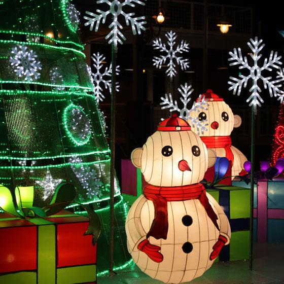 Downtown Lanterns & Lights